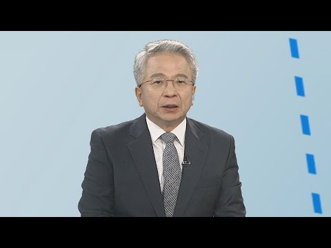 [김대호의 경제읽기] 신세계·네이버, 이베이코리아 인수 사실상 확정 / 연합뉴스TV (YonhapnewsTV)