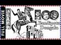 Bandipotu Dongalu || Telugu Full Movie || ANR, Jamuna, S.V.RangaRao, Gummadi, VenkateswaraRao || HD