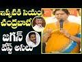 I want to call Chandrababu as CM not as ex-CM: Galla Aruna