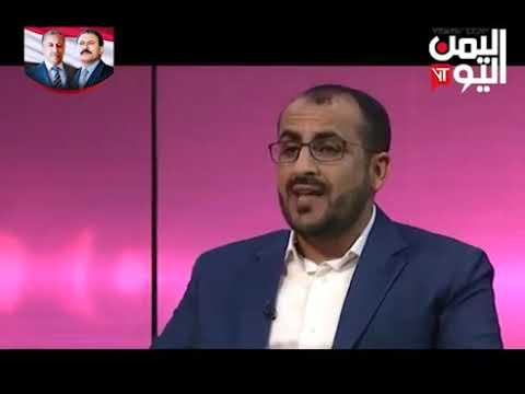 قناة اليمن اليوم - نشرة الثامنة والنصف 26-07-2019