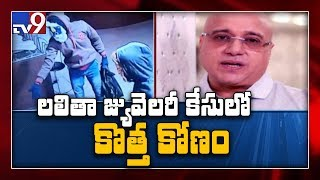 Lalitha Jewellery owner Kiran Kumar reacts on robbery in T..