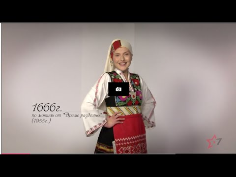 100 years of Bulgarian beauty