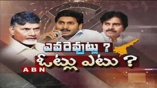 Caste Plays Prominent Role in AP 2019 Elections: TDP, YCP,..