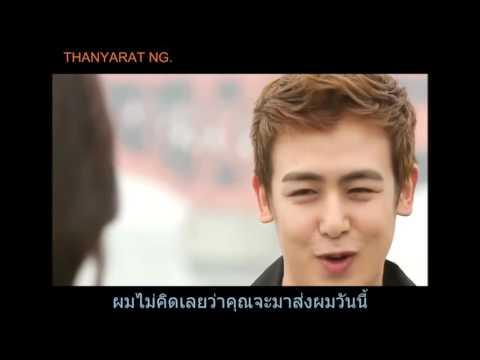 [THAISUB] 2PM แฟนหนุ่ม 3 นาที SNL