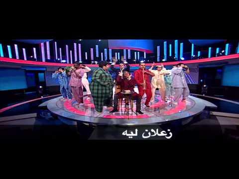 البرنامج - موسم 3 - حلقه 8 - اغنيه عايز تعمل ايه يا مجنون؟