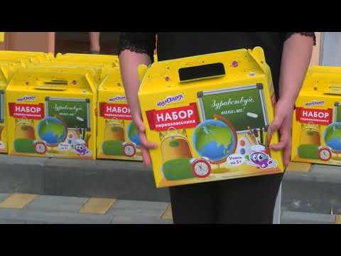 Вручение подарков для первоклассников в двух школах Быковского района