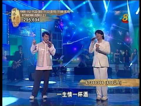 同濟醫院慈善夜-周華健,成龍-朋友,真心英雄