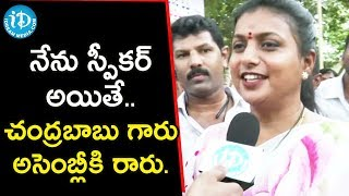 Chandrababu will not attend Assembly If I become Speaker: ..