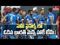 Tokyo Olympics: Indian men's hockey team loses to Belgium in semifinals