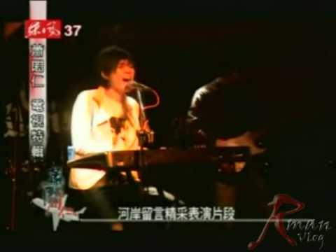 [節目]蕭閎仁電視特輯part2(創作理念+live精華)2008/06