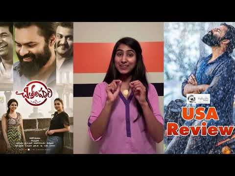 Chitralahari Movie USA Review