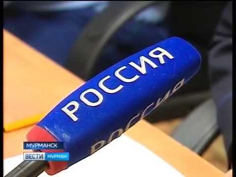 В Мурманске будут судить организатора группы телефонных мошенников из Новосибирска