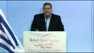 Ομιλία Πάνου Καμμένου στο Περιστέρι