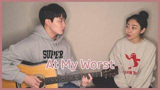 Siblings Singing 'Pink Sweat$ - At My Worst' ㅣ 친남매가 부르는 'Pink Sweat$ - At My Worst'🎵