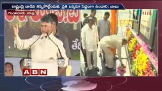 I will give three gifts to KCR's one RETURN gift- Chandrab..