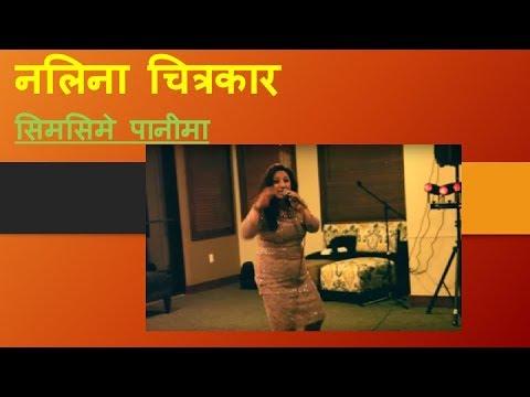 Nalina Chitrakar - Simsime Pani Ma