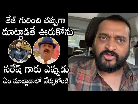 Bandla Ganesh reacts to senior actor Naresh's comments on Sai Dharam Tej accident