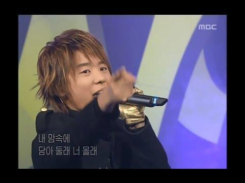 TVXQ - Hug, 동방신기 - 허그, Music Camp 20040207