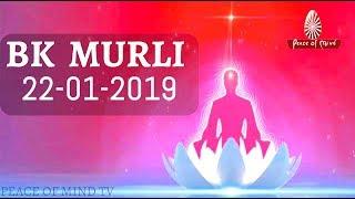 BK Murli Today - 22/01/19 | Aaj Ki Murli | Brahma Kumaris Murli | आज की मुरली