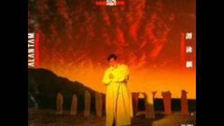 半夢半醒 (Bun Mong Bun Seng - Half Dazed, Half Awoken) - Alan Tam Wing Lun (譚詠麟)