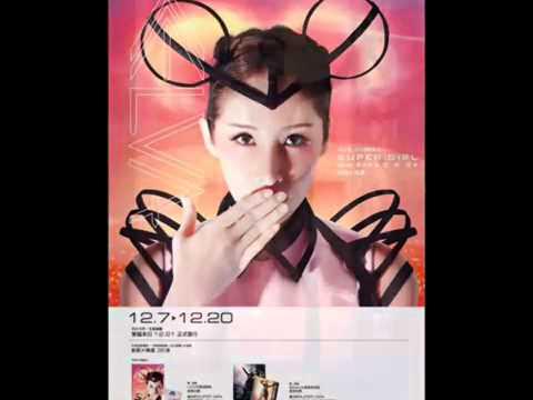 HIT FM ELVA蕭亞軒 愛無畏Super Girl 首播完整版