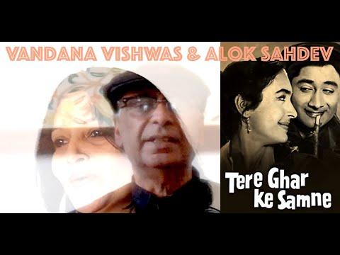 Vandana Vishwas - Tere Ghar Ke Saamne