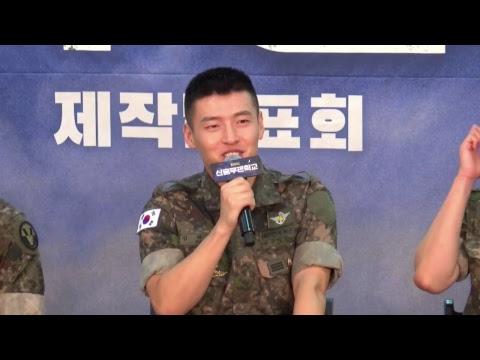 지창욱, 강하늘, 성규 출연, 신흥무관학교 제작발표회 현장