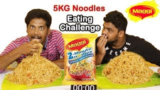 5 kg Noodles eating challenge in 13 minutes ! periya sothumoottai Chicken Noodles eating challenge