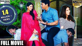 Santray Full Length Hyderabadi Movie || Mast Ali,Akbar Bin Tabar, Tanya