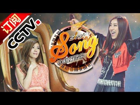 20140131 中国好歌曲 第五期 蔡健雅率先满员(90分钟超清完整版)