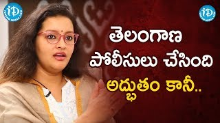 Disha Accused Encounter: Renu Desai Interview With iDream ..