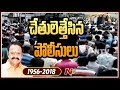 Unruly crowds at Harikrishna funeral; police tough task