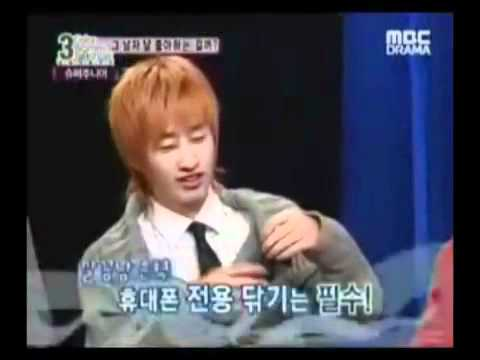 Lets Learn About Eunhyuk