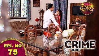 Crime Alert    The Promo    Episode 85