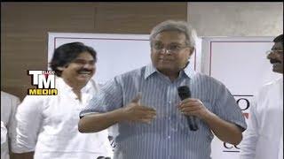 పవన్ కళ్యాణ్ కి దేవుడు బలము ఉండిఉండాలి | Undavali Arun Kumar Funny Comments On Pawan kalyan