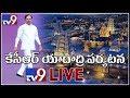 KCR Lakshmi Narasimha Temple Visit LIVE- Yadadri
