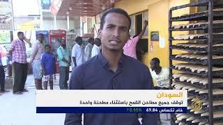 أزمة الخبز تتفاقم في السودان     -