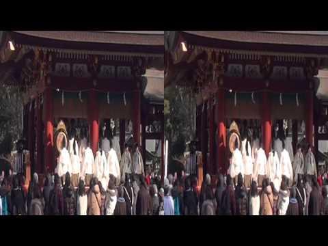 【3D】東日本大震災追悼追悼復興祈願祭 鎌倉 横から