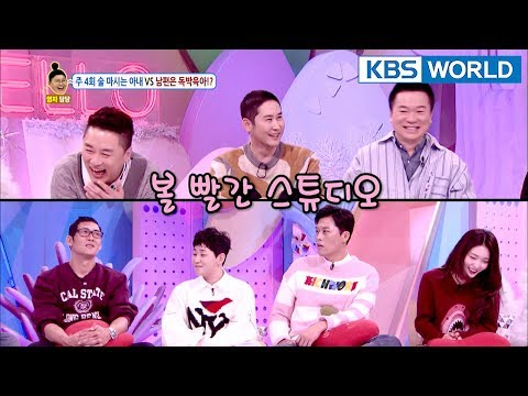 My wife is always drunk... 😭 [Hello Counselor Sub : ENG,TAI / 2018.01.22]