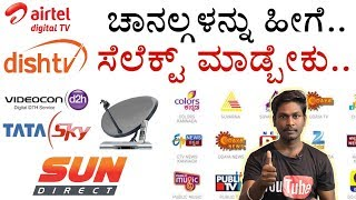 How to 'Select TV Channels' On DTH & Cable TV ? Explained - Kannada Tech