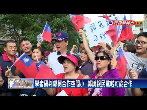 蔡韓直球對決 蔡英文勝韓國瑜6.9%-民視新聞