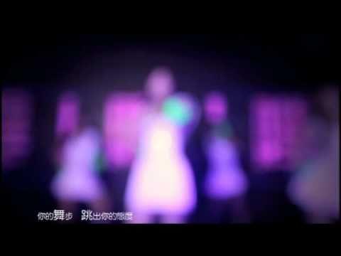 2010謝金燕《嗶嗶嗶》台妹電音新舞曲