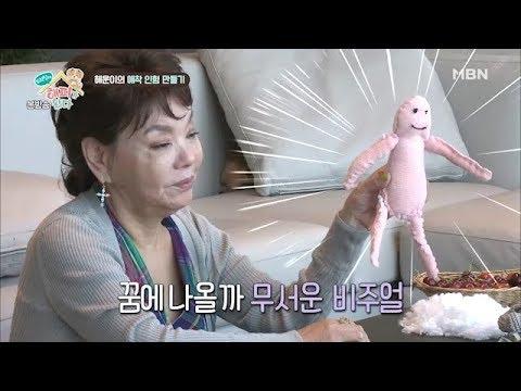 한땀한땀~ 수미가 만든 '강아지 장난감' 드디어 완성? [우리집에 해피가 왔다 3회 다시보기]
