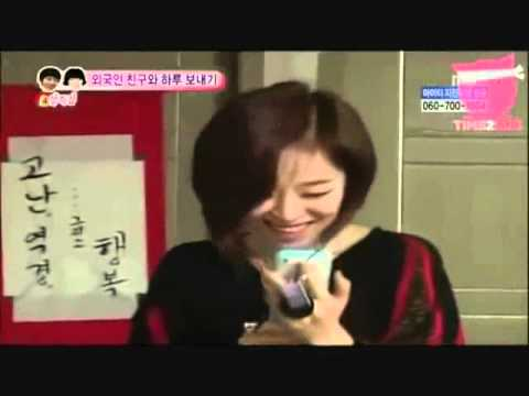 Jo Kwon+Ga In speaking English