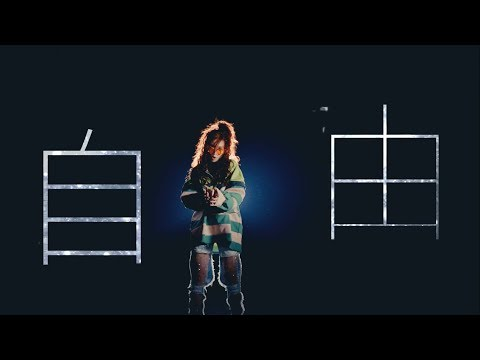 [avex官方HD] 孫尤安 yoanna sun - 自由 完整版MV