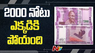 Why shortage of Rs 2,000 notes in the market?..