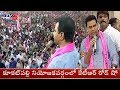 Minister KTR Road Show in Kukatpally   #TelanganaElections2018   TV5 News