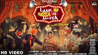 Laade Nu Gussa Aa Gya – Afsana Khan Video HD