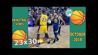 Basketball vines #3 | SAUCY HIGHLIGHTS!! #LOWIFUNNY