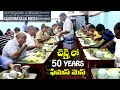 50 Years History Famous KASI VINAYAGA MESS @ Chennai | Street Food Chennai | Amazing Food Zone
